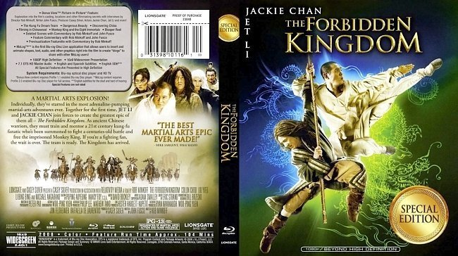 dvd cover The Forbidden Kingdom5