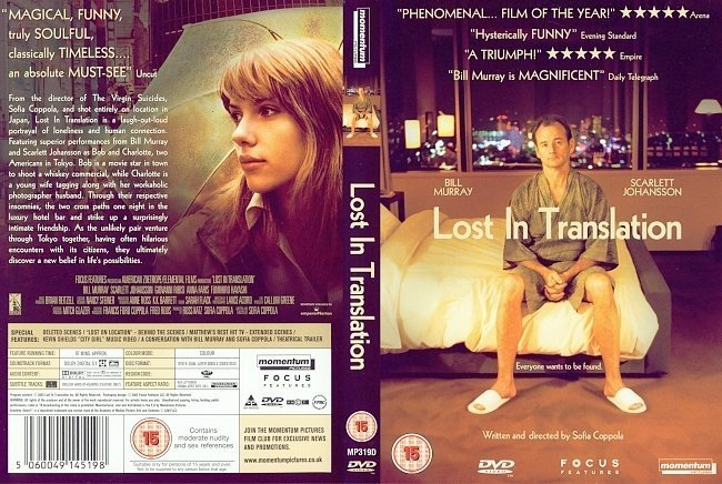 dvd cover Lost in Translation (2003) WS R2