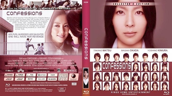 dvd cover Confession