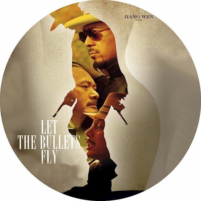 dvd cover Let The Bullets Fly (2010) R1