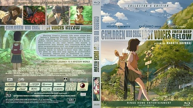 dvd cover Children Who Chase Lost Voices From Deep Below