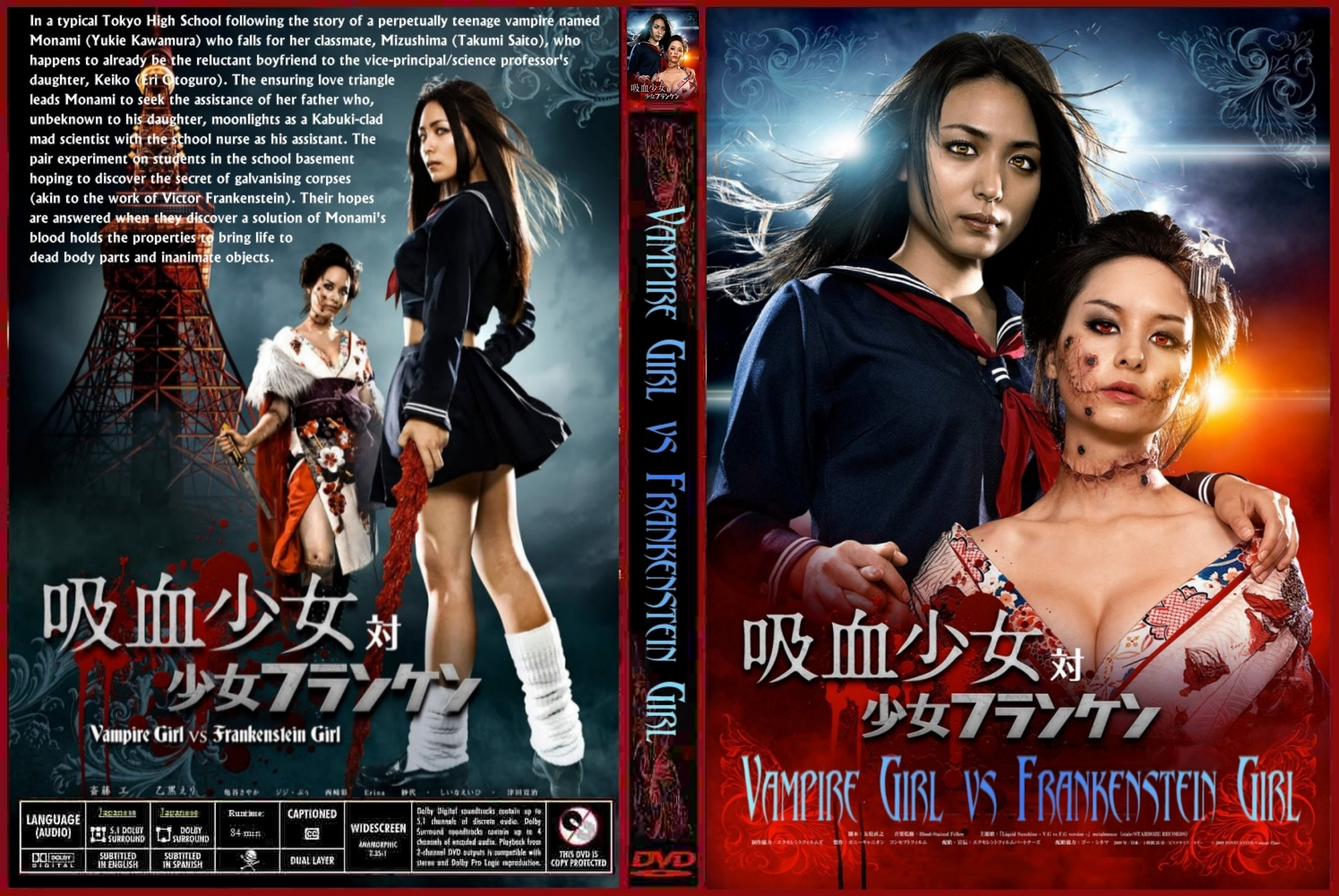 Vampires porn dvd exposed clips