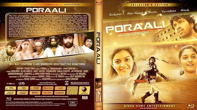 dvd cover Poraali