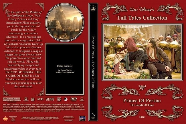 dvd cover Prince3