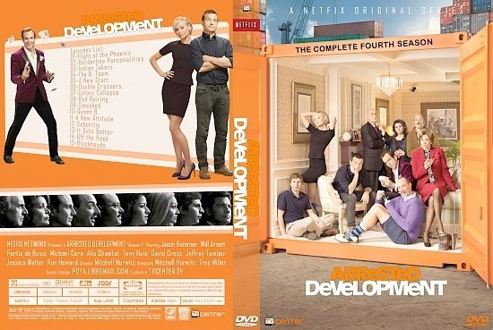 dvd cover Arrested Development: Season 4 Custom