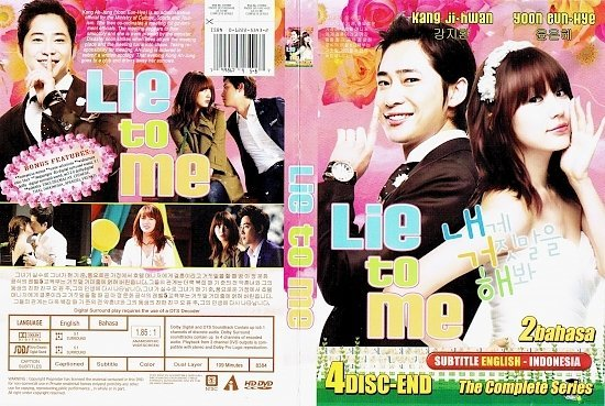 dvd cover Lie To Me The Complete Series (2011) WS R1 Korea
