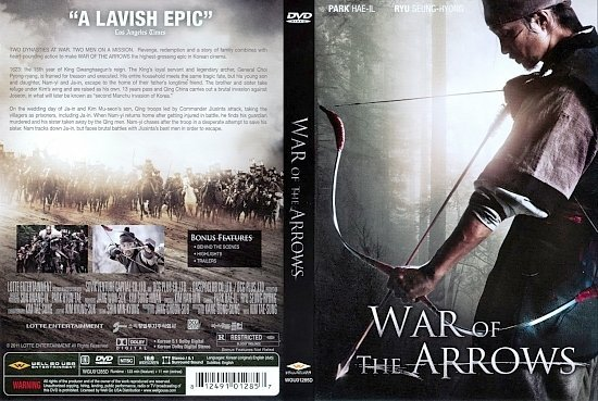 dvd cover War Of The Arrow
