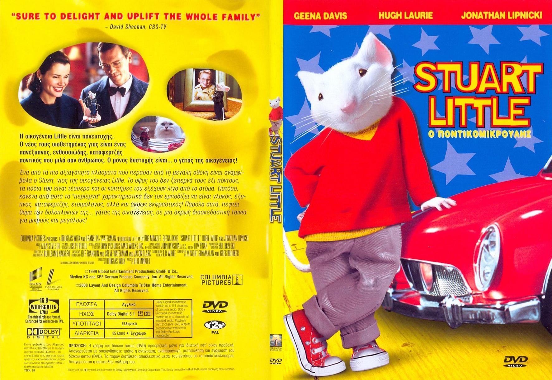 Stuart Little 1 1999 R2 Slim Greek Front Cover Dvd Covers And Labels