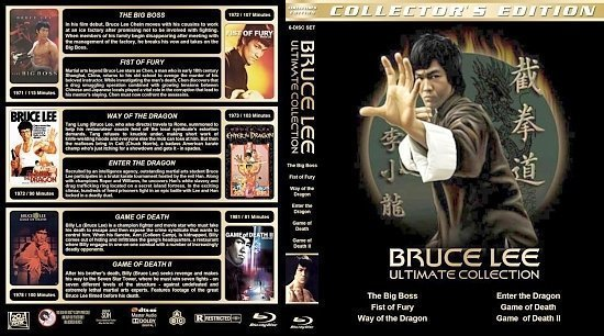 dvd cover Bruce Lee Ultimate Collection version 2