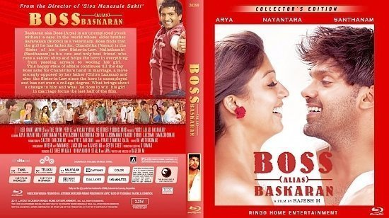 dvd cover Copy of Boss Engira Baskaran Blu Ray 2012