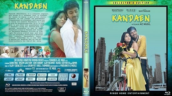 dvd cover Copy of Kandaen Blu Ray 2012