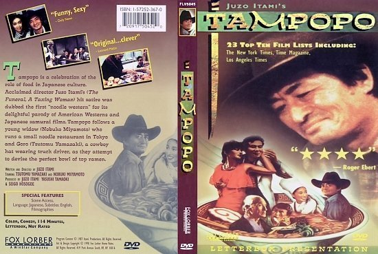 dvd cover Tampopo (1985) R0