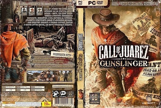 dvd cover Call Of Juarez Gunslinger