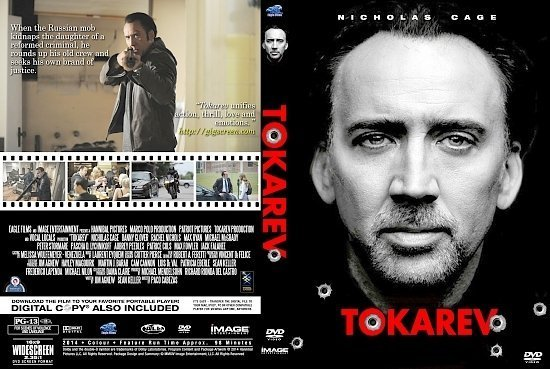 dvd cover Tokarev R0 Custom