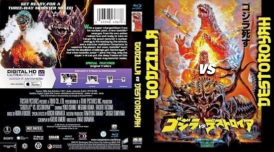 dvd cover Godzilla Vs Destoroyah