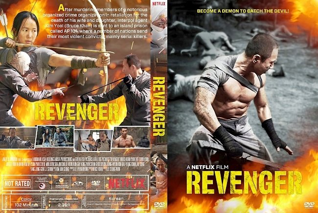 dvd cover Revenger DVD Cover