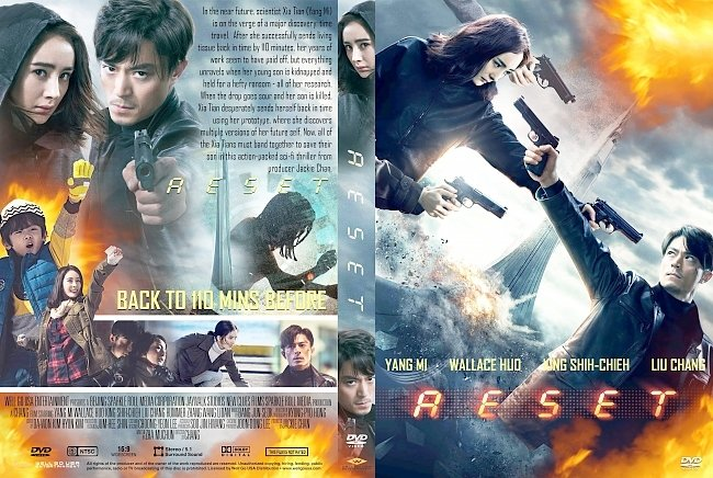 dvd cover Reset (逆时营救) DVD Cover