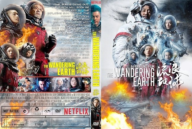 dvd cover The Wandering Earth DVD Cover