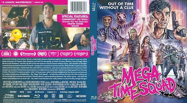 dvd cover Mega Time Squad Bluray Cover