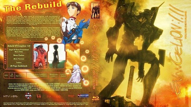 dvd cover Evangelion: 1.0 You Are (Not) Alone Bluray Cover