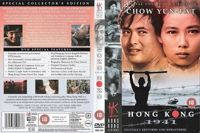 dvd cover Hong Kong 1941 1984 Dvd Cover