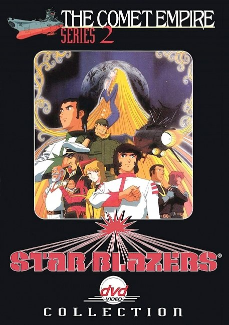 dvd cover Star Blazers - Season 2 The Comet Empire 1980 R1 Front Dvd Cover