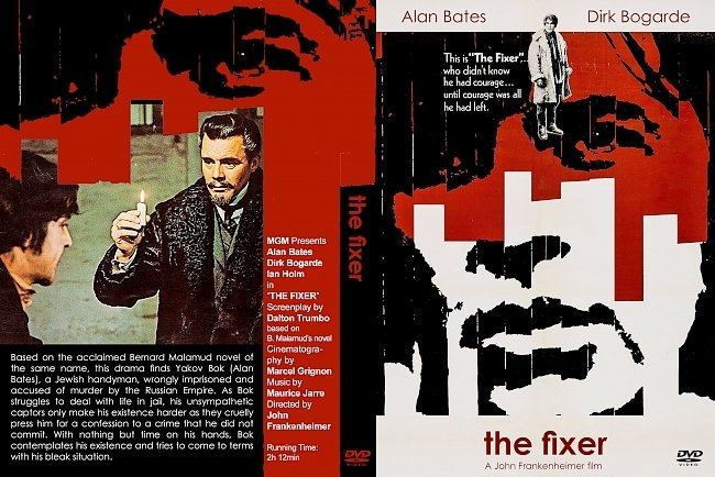 dvd cover Fixer, The 1968 Dvd Cover