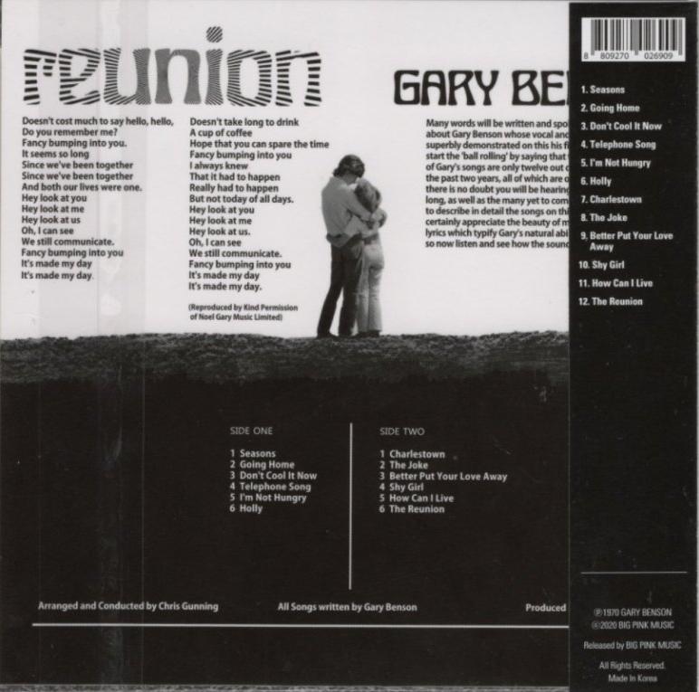 cd cover Gary Benson - Reunion 2020 Cd Cover