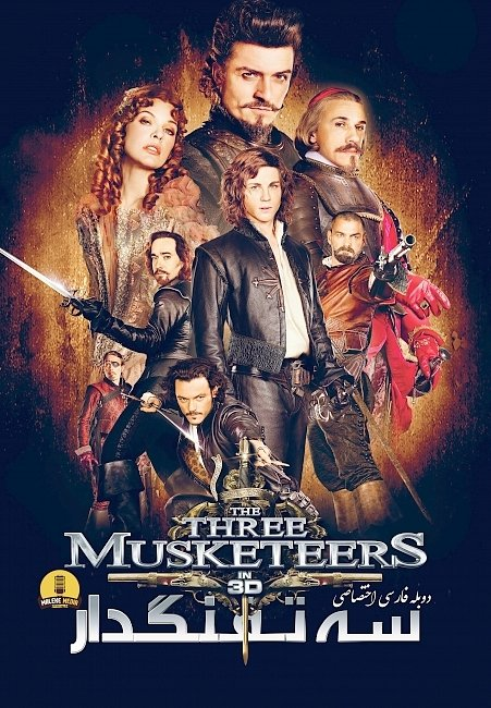 dvd cover The Three Musketeers 2011 Dvd Cover