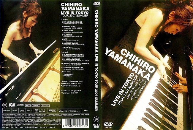 dvd cover Chihiro Yamanaka - Live In Tokyo; Tour 2007 Summer, Sogetsu Hall 2007 Dvd Cover