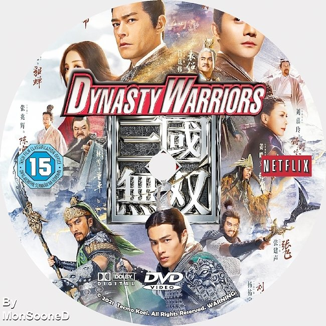 dvd cover Dynasty Warriors 2021 Dvd Disc Dvd Cover